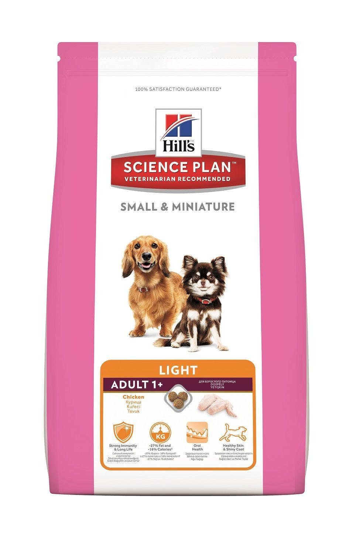 Сухой корм Hill's Science Plan Adult Small&Miniature Light низкокалорийный со вкусом курицы для собак миниатюрных пород