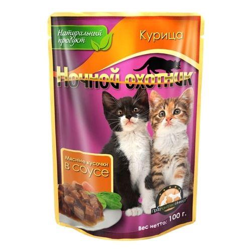 Паучи Ночной Охотник мясные кусочки в соусе для котят 100 г