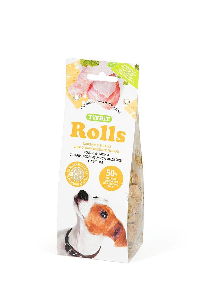 Печенье TiTBiT Rolls для собак мелких пород с начинкой из мяса индейки и сыра 100 г
