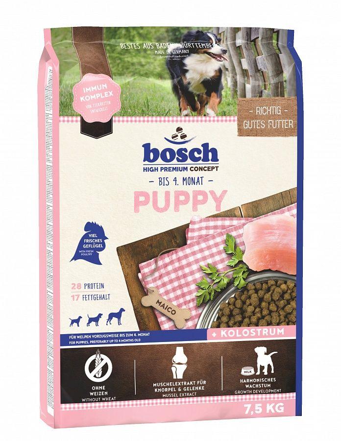 Сухой корм Bosch Puppy для щенков до 4 месяцев 7,5 кг