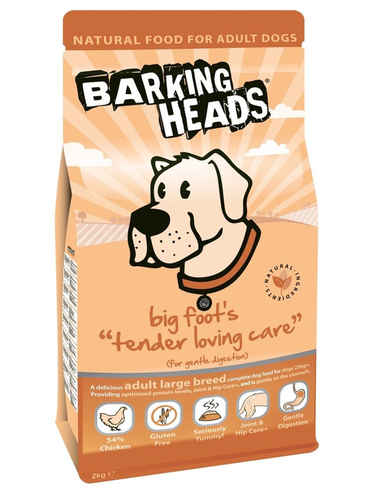 """BARKING HEADS корм для собак Крупных пород с Курицей и Рисом """"Цыпленок для Большелапого"""""""