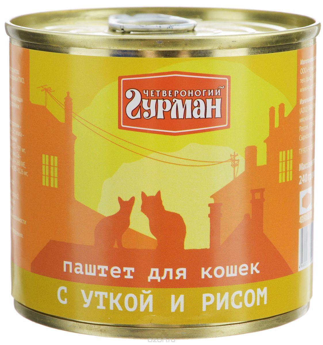 Паштет Четвероногий Гурман для кошек