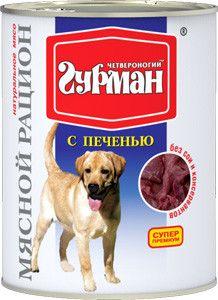 Консервы Четвероногий Гурман Мясной рацион для собак