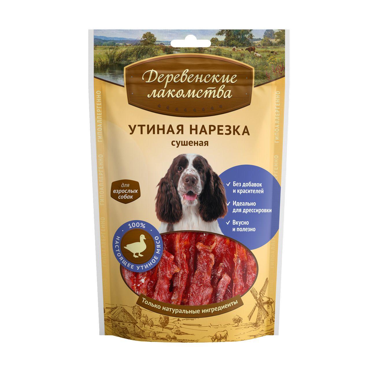 Утиная нарезка Деревенские лакомства сушеная для собак