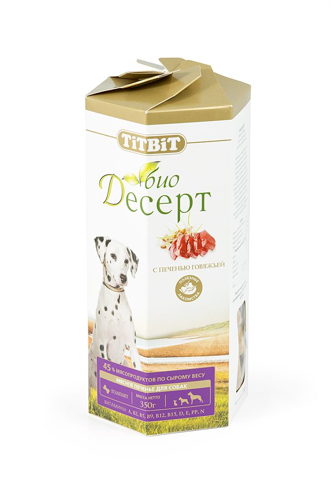 Печенье TiTBiT с печенью стандарт для собак