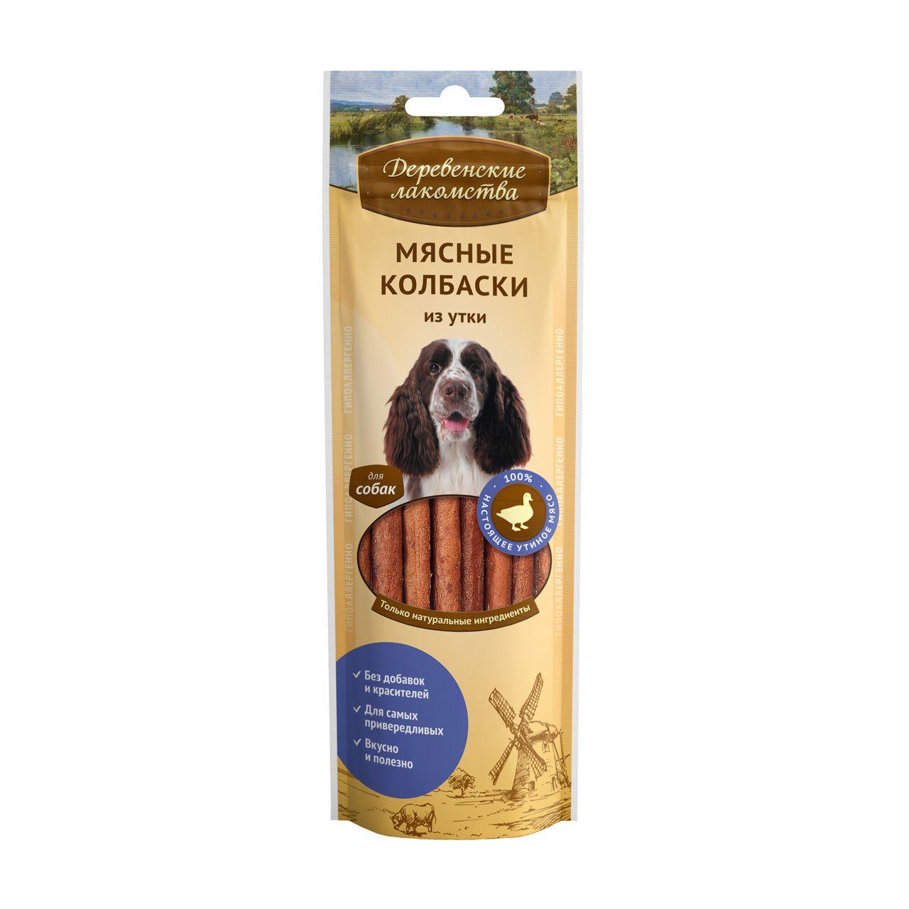 Мясные колбаски из утки Деревенские лакомства для собак