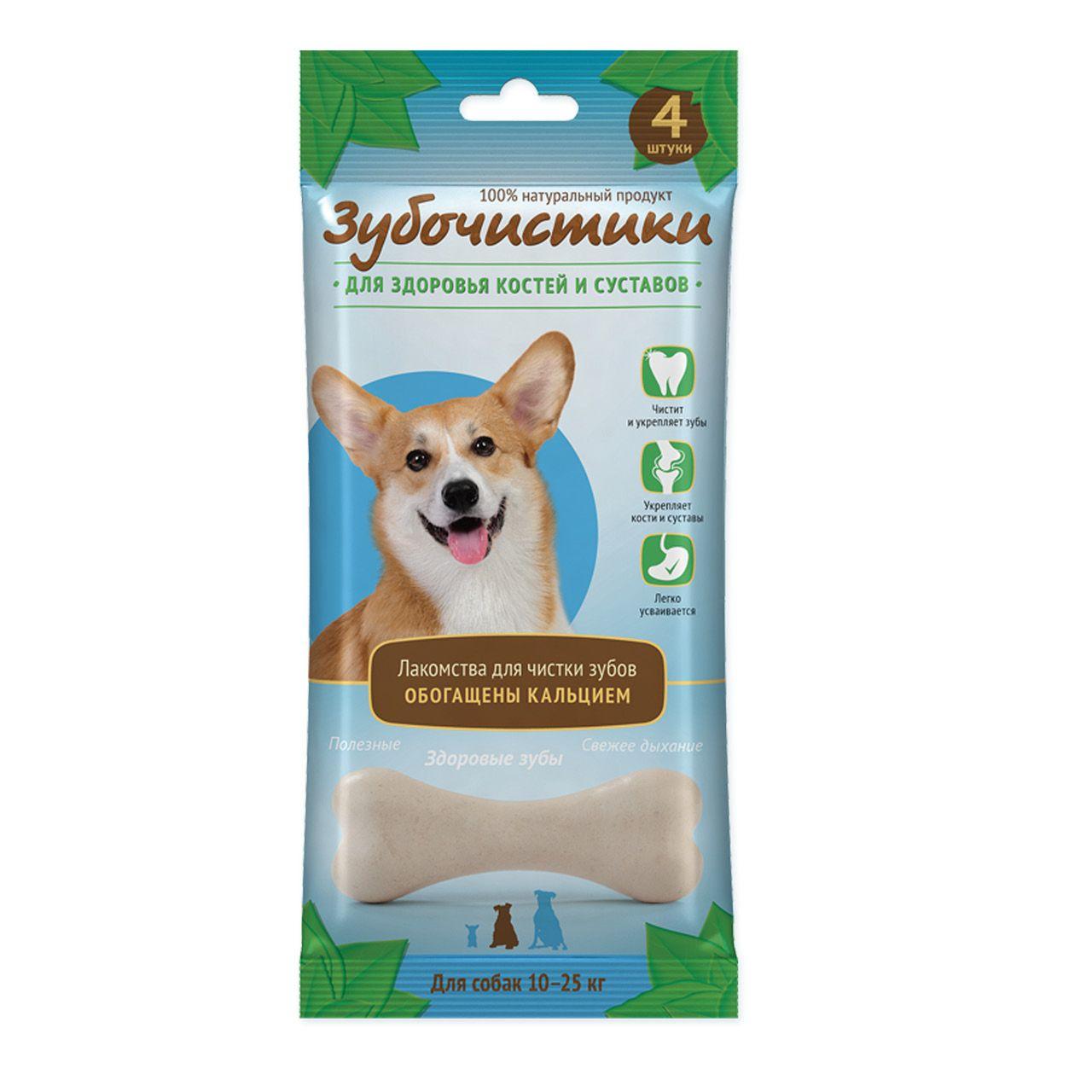 Лакомство Зубочистики Кальциевые с кальцием для собак средних пород