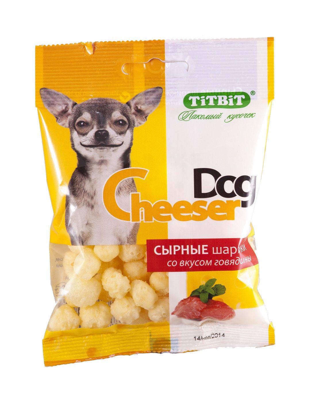Сырные шарики TiTBiT Cheeser Dog со вкусом говядины для собак