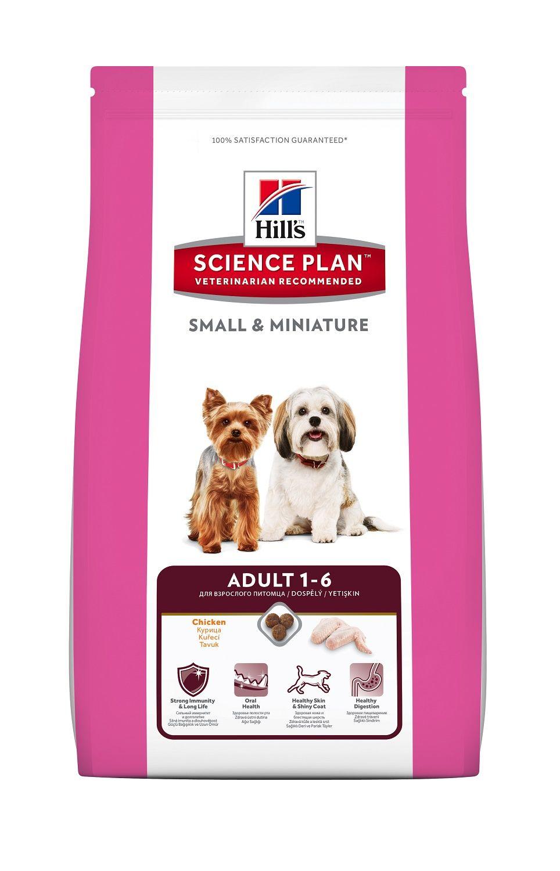 Сухой корм Hill's Science Plan Adult Small&Miniature с курицей для собак миниатюрных пород