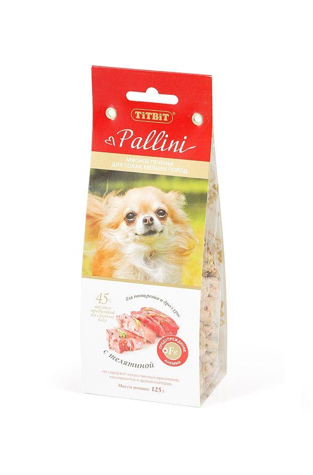 Печенье TiTBiT Pallini для собак мелких пород 125 г