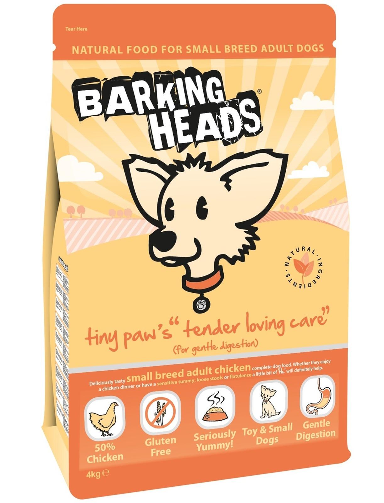 """BARKING HEADS корм для собак Малых пород с чувствительным пищеварением с Курицей и Рисом """"Нежная забота для Мелколапого"""""""