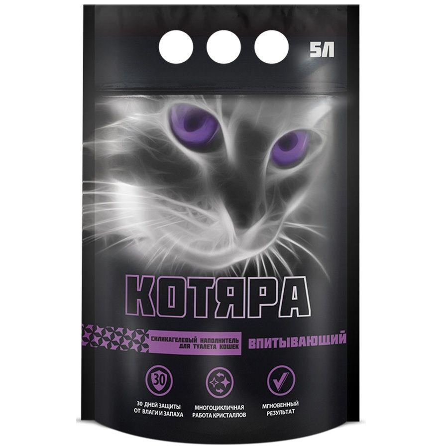 Наполнитель Котяра силикагелевый для кошек