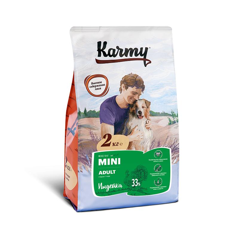 Karmy MINI ADULT для собак до 10 кг