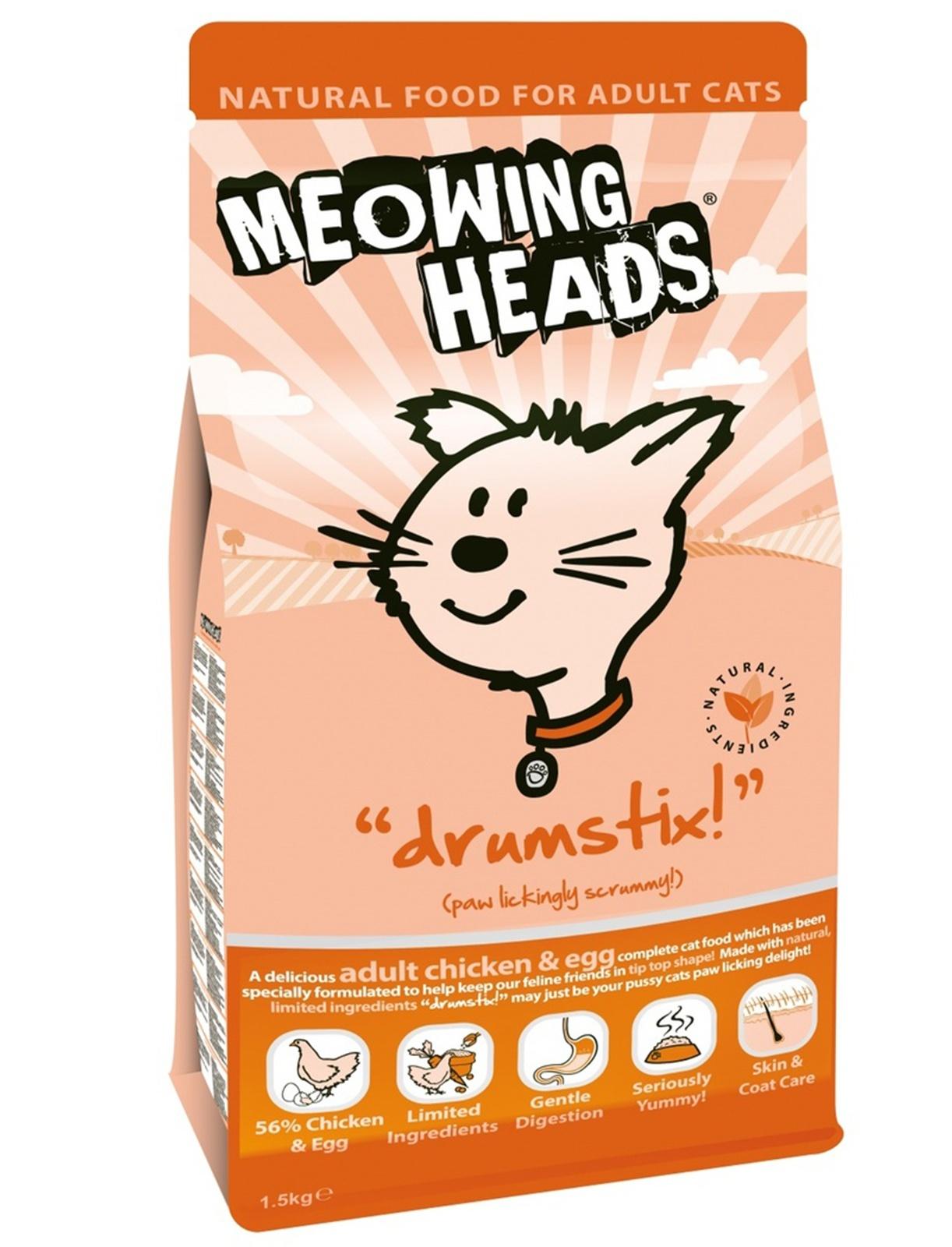 """BARKING HEADS корм для взрослых кошек с курицей и яйцом """"Аппетитная курочка"""""""