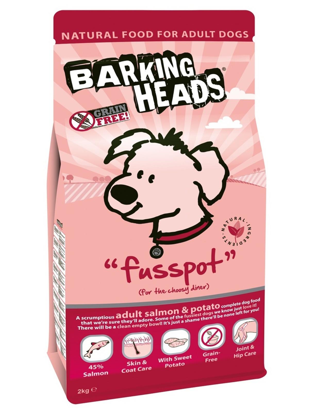 """BARKING HEADS корм для собак с Лососем и картофелем """"Суета вокруг миски"""""""