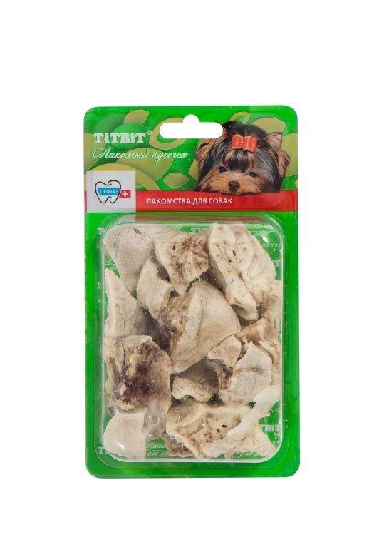 Легкое говяжье TiTBiT Б2-L для собак