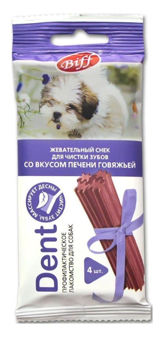 Жевательный снек TiTBiT Dent со вкусом печени говяжьей для мелких собак