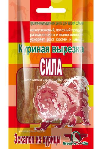 """GreenQZin Лакомство для собак """"СИЛА (Сушеная куриная вырезка)"""" 80гр"""