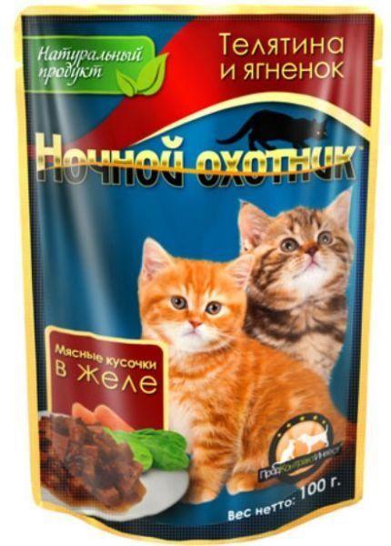 Паучи Ночной Охотник мясные кусочки в желе для котят 100 г