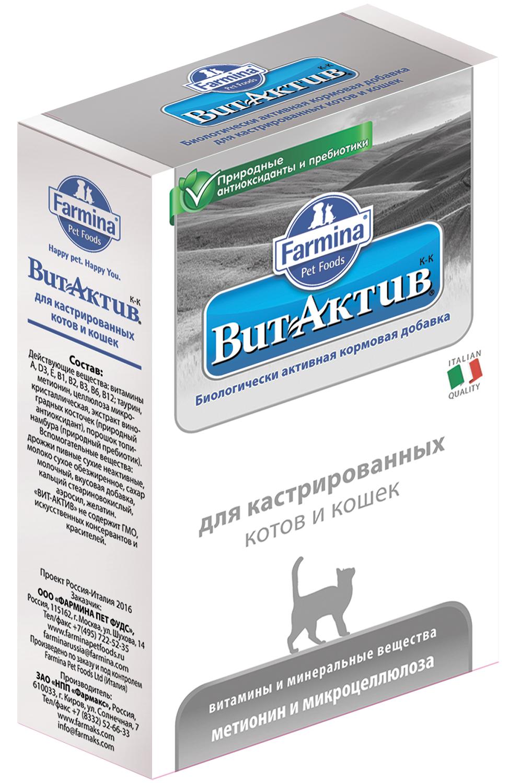 Биологически активная кормовая добавка Farmina Вит-Актив для кастрированных котов и кошек