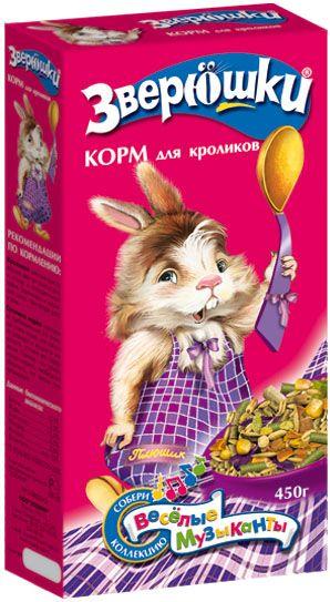 Корм Зоомир Зверюшки для кроликов