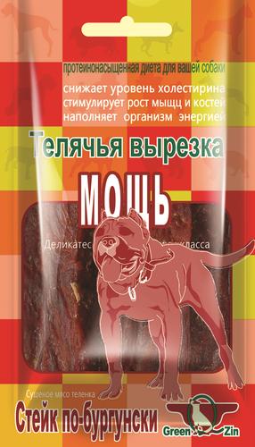 """GreenQZin Лакомство для собак """"МОЩЬ юниор(Мягкое сушеное мясо теленка)"""""""